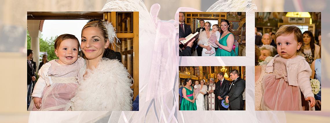 Maria Athanasiou photography baptisi